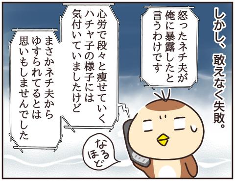 友ヤバ303
