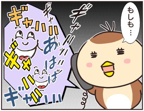 友ヤバ191