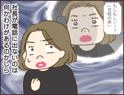 モンスタ先輩444