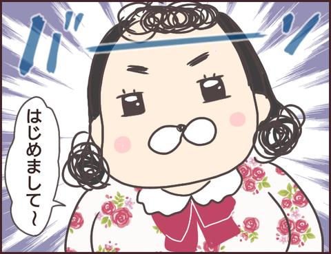 恋愛経験0男子133