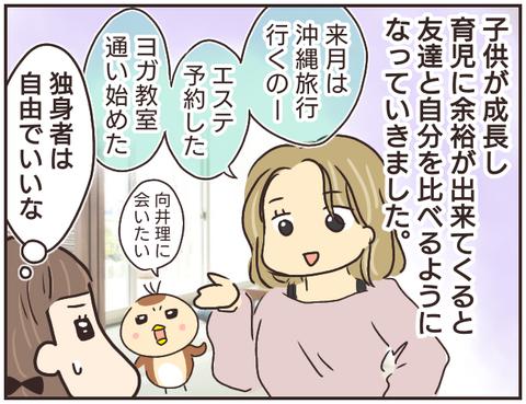 友ヤバ226