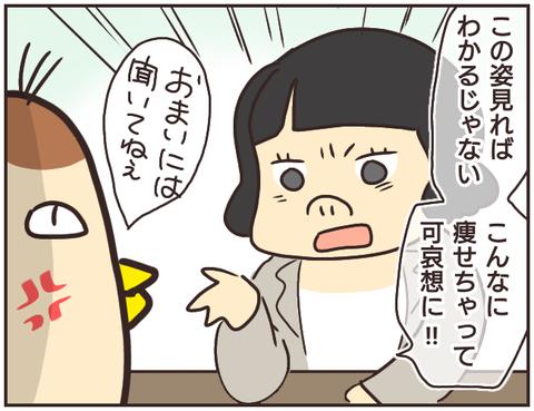友ヤバ109
