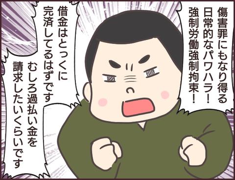 恋愛経験0男子185