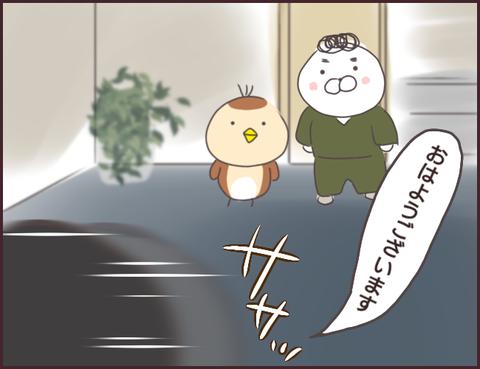 恋愛経験0男子91