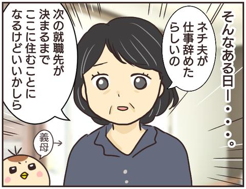 友ヤバ229