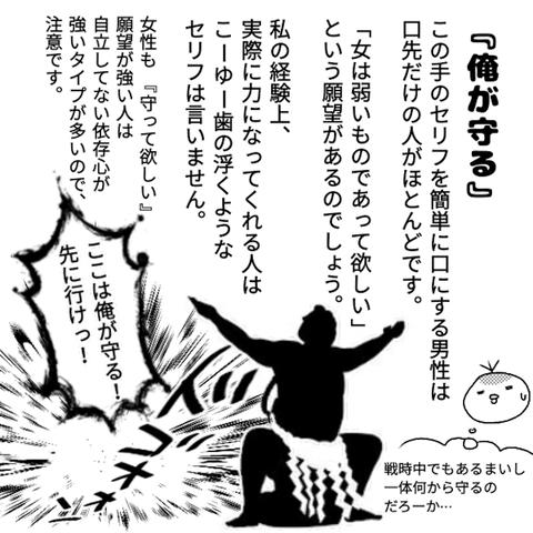 かんちがい66