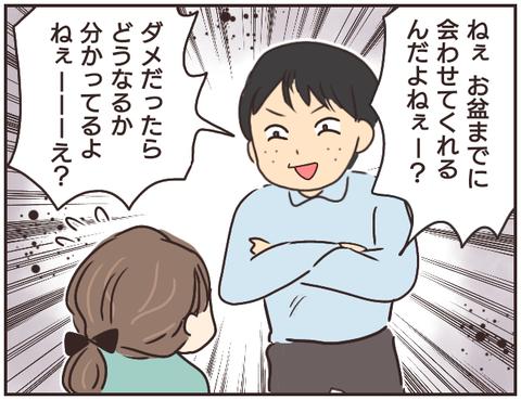 友ヤバ301