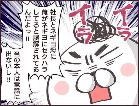 恋愛経験0男子62