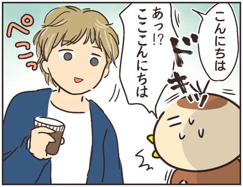 友ヤバ94