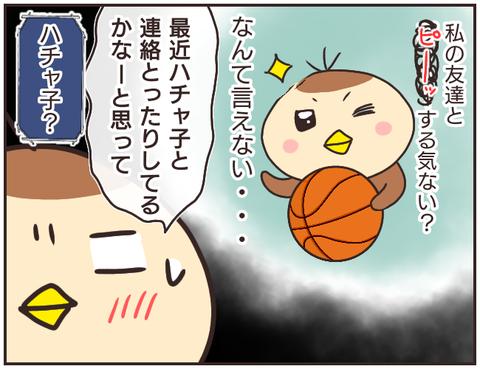 友ヤバ71