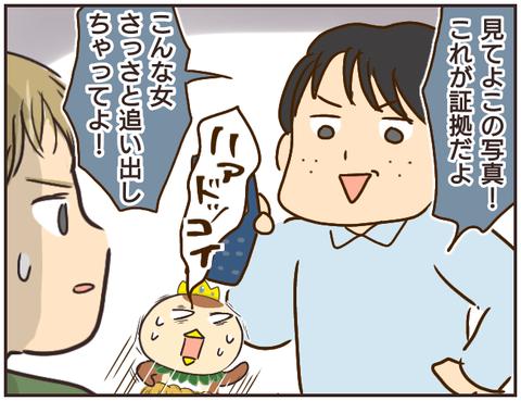 友ヤバ307