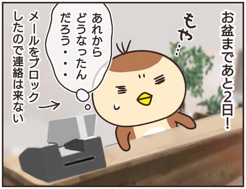 友ヤバ126