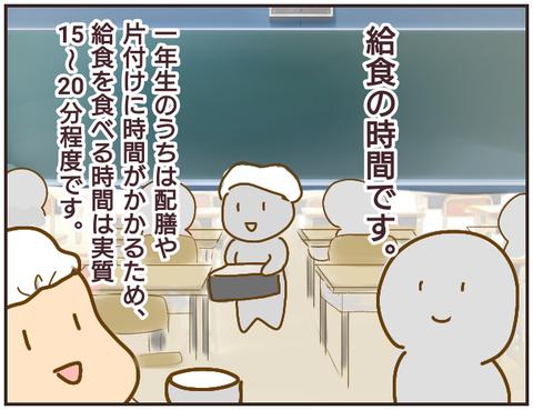 教師A27