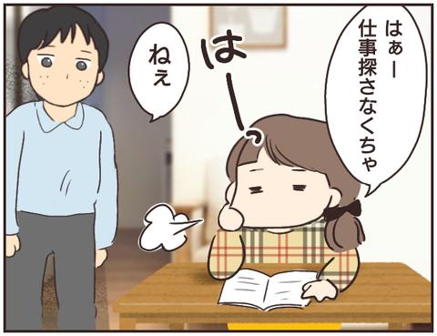 友ヤバ265