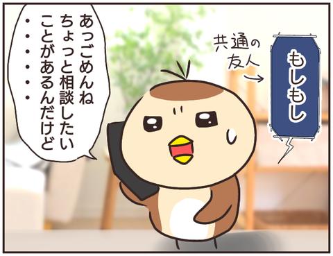 友ヤバ70