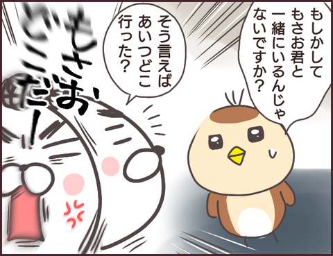 恋愛経験0男子63