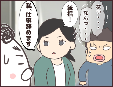 恋愛経験0男子76
