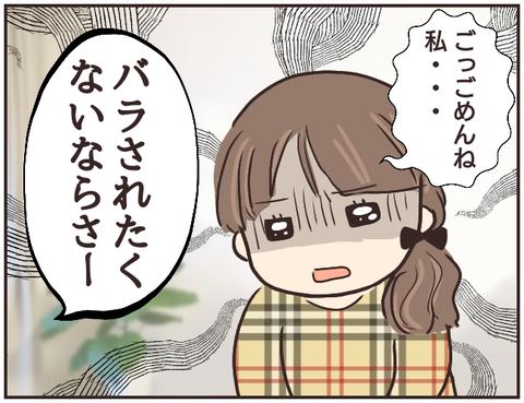 友ヤバ275