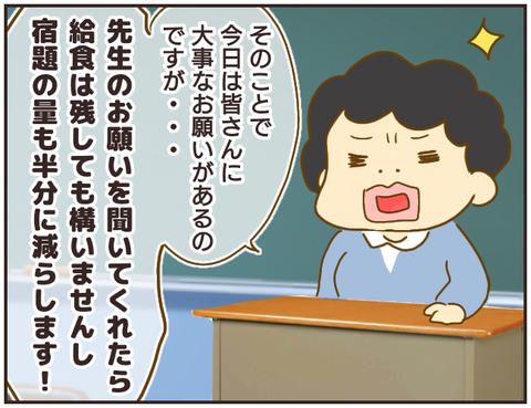 教師A175