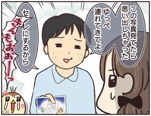 友ヤバ293