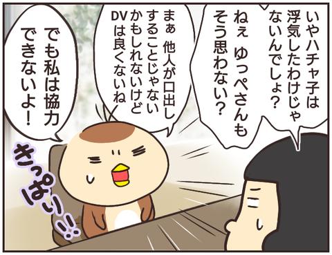 友ヤバ120