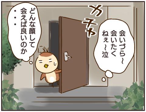 友ヤバ313