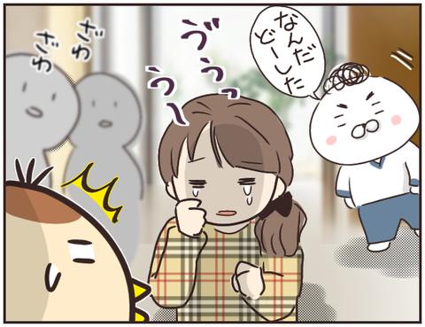 友ヤバ105