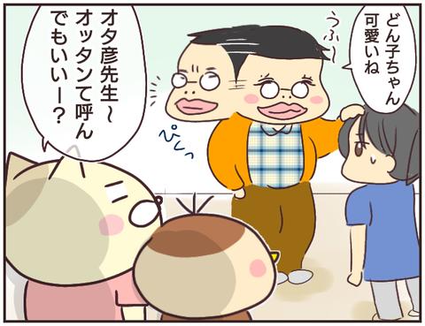 家庭教師14