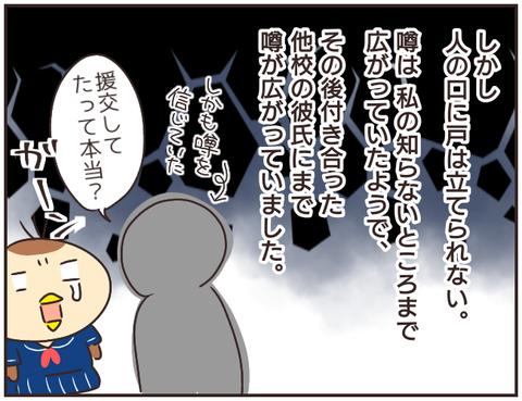 友ヤバ205