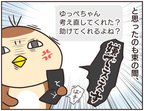 友ヤバ81
