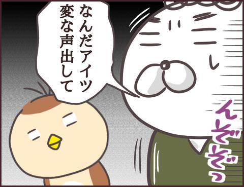 恋愛経験0男子37