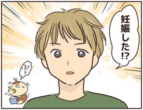 友ヤバ250