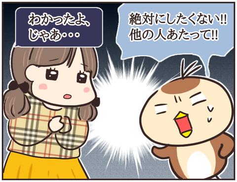 友ヤバ30
