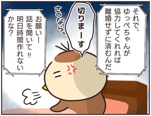友ヤバ48