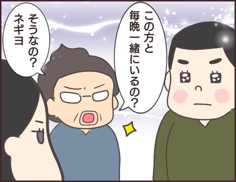 恋愛経験0男子72