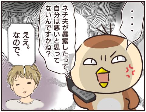 友ヤバ304
