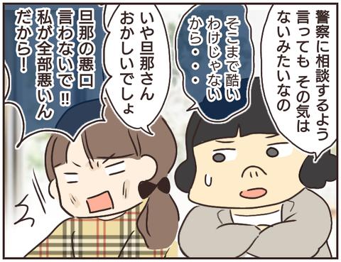 友ヤバ119