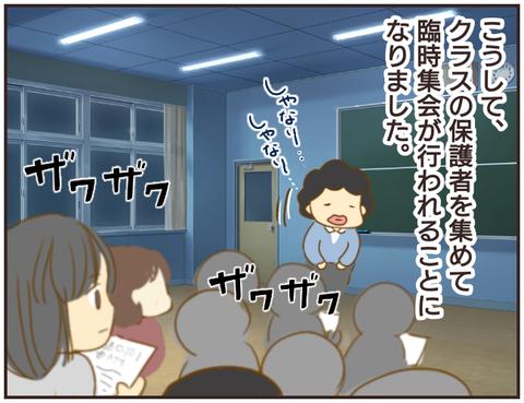 教師A191