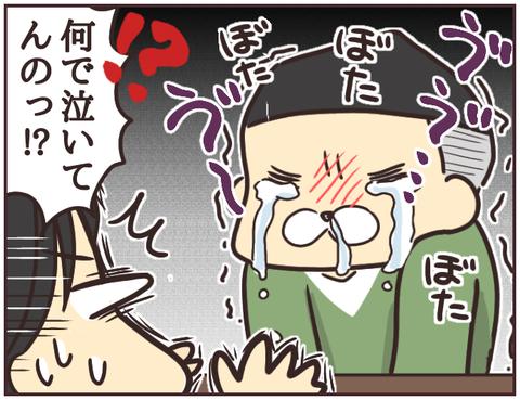 悪徳霊能者102