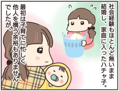 友ヤバ225