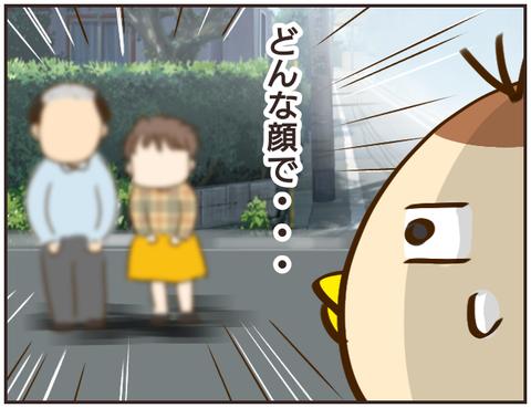 友ヤバ314