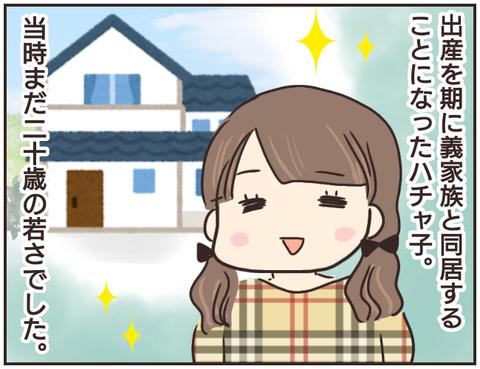 友ヤバ224