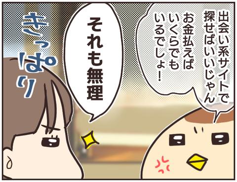 友ヤバ64
