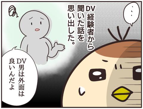 友ヤバ117