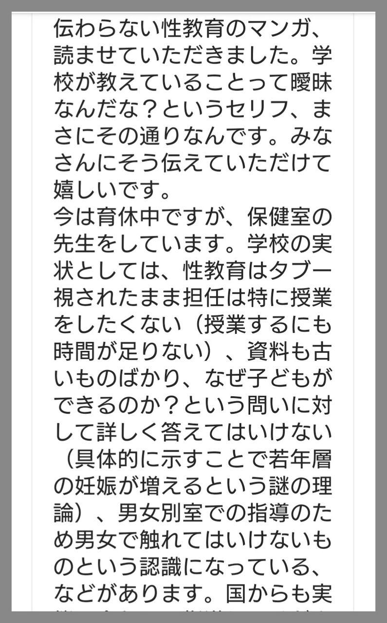 ぺ ブログ ゆっ