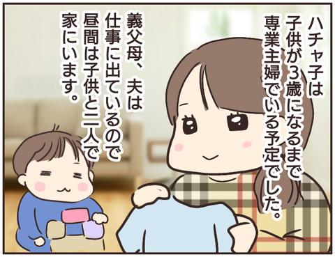 友ヤバ231
