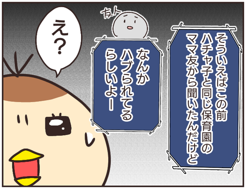 友ヤバ72