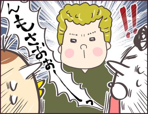 恋愛経験0男子92