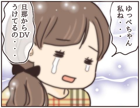 友ヤバ104