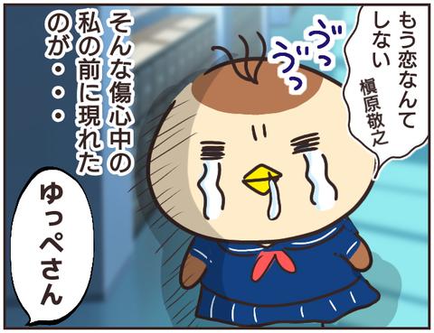 友ヤバ151